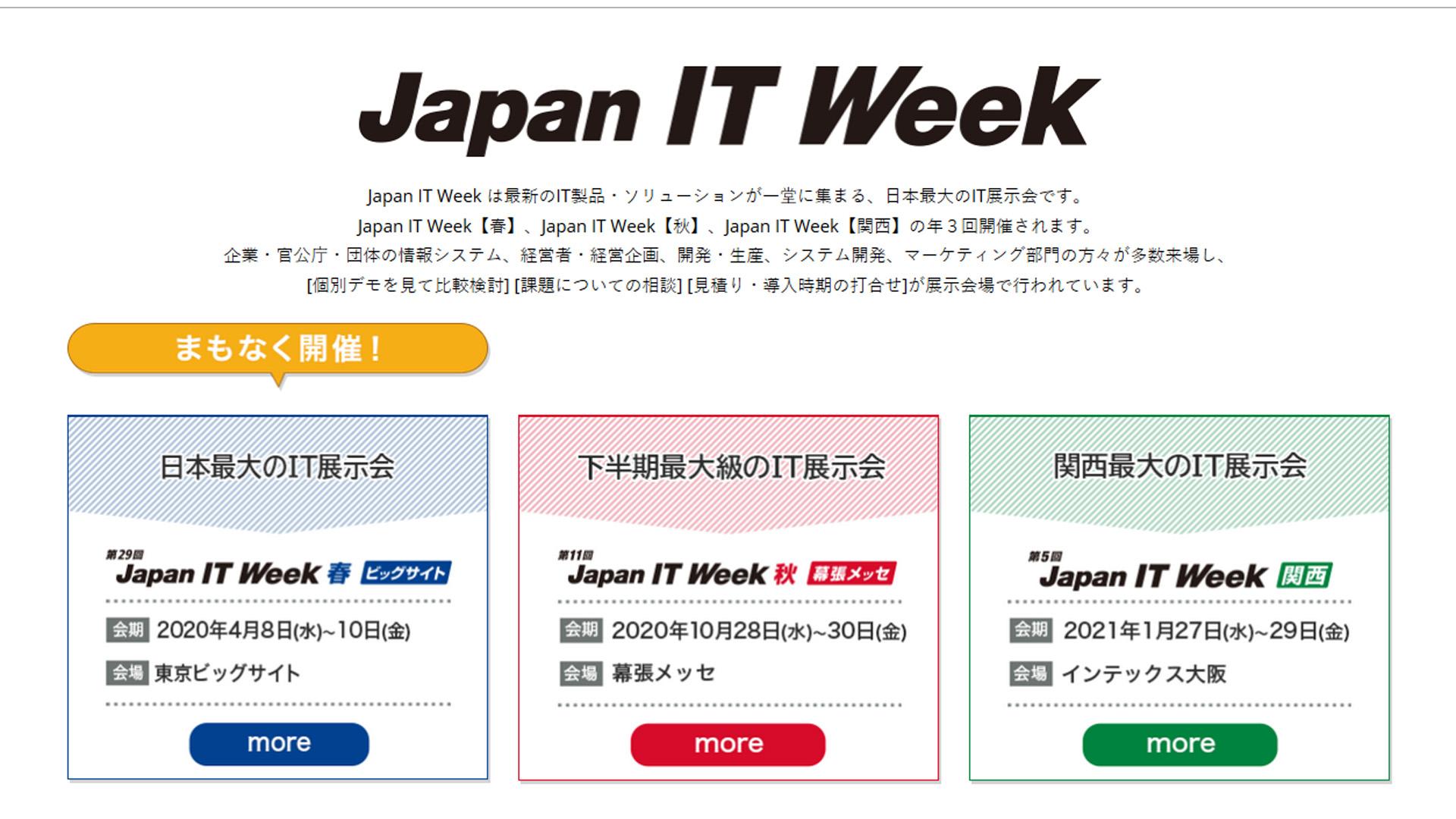 Wklaster at the Japan IT Week 2018