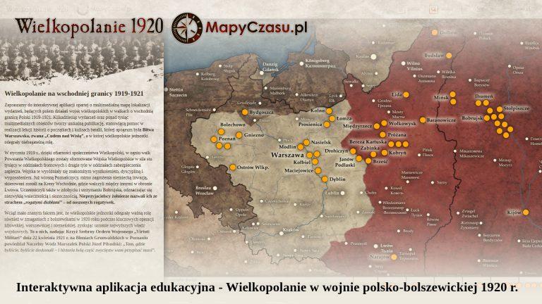 """The premiere of an interactive educational application """"People of Wielkopolska Region in the Polish-Bolshevik War 1920"""""""